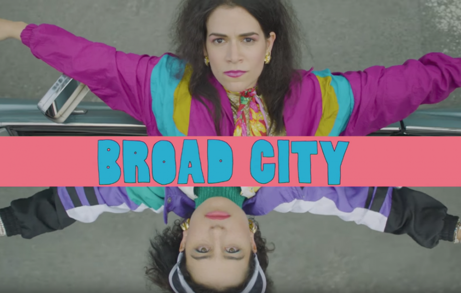 Love Lessons Learned From Broad City's Fourth Season